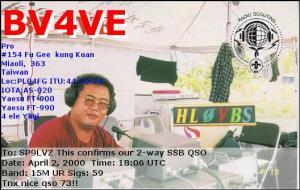 BV4 Taiwan