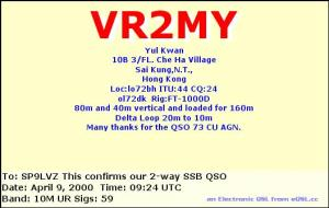 VR2 hong kong